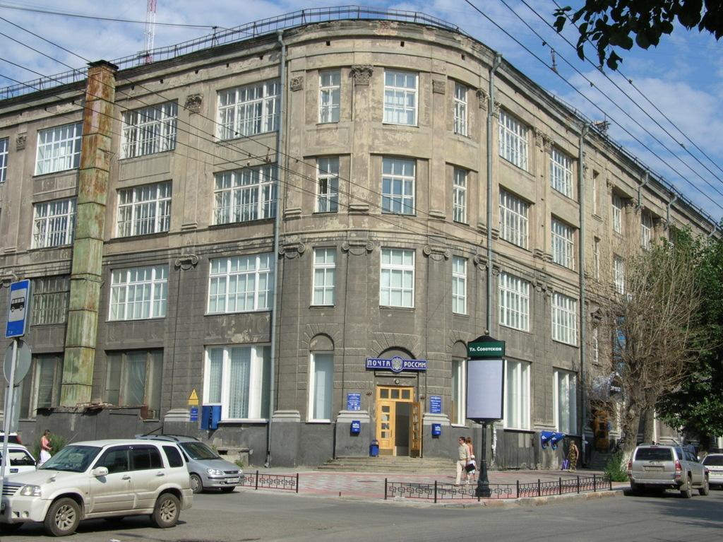 Главпочтампт Новосибирска