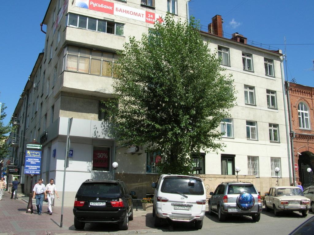 Детская больница 1 на авангардной 10 отделение