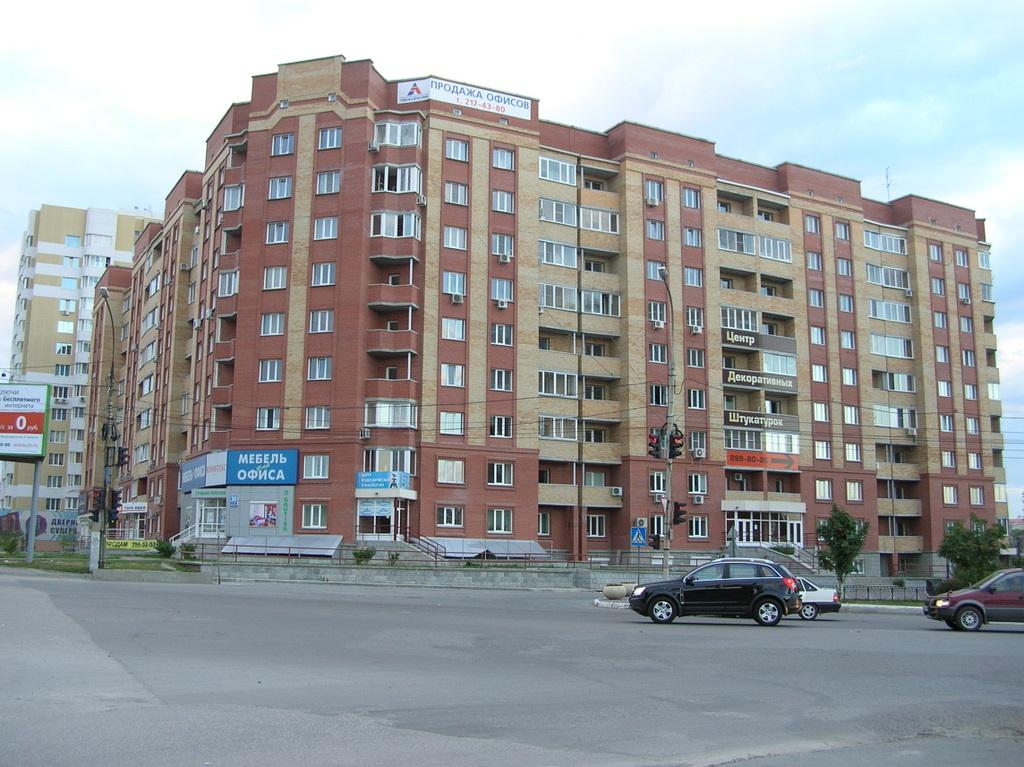 -телефон рок-сити новосибирск: